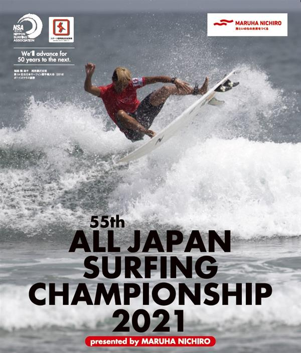 55th All Japan Surfing Championship - Kitazumi 2021