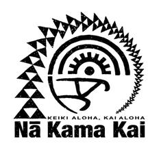 Na Kama Kai