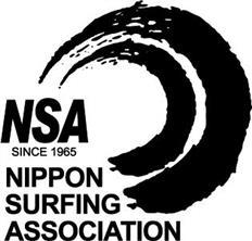 NSA - Nippon Surfing Association