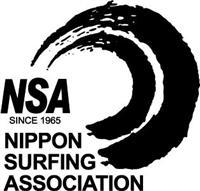 17th Masters Open Surfing Championship - Shikoku 2021